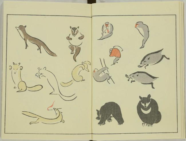 ゆるかわ 鳥獣戯画5