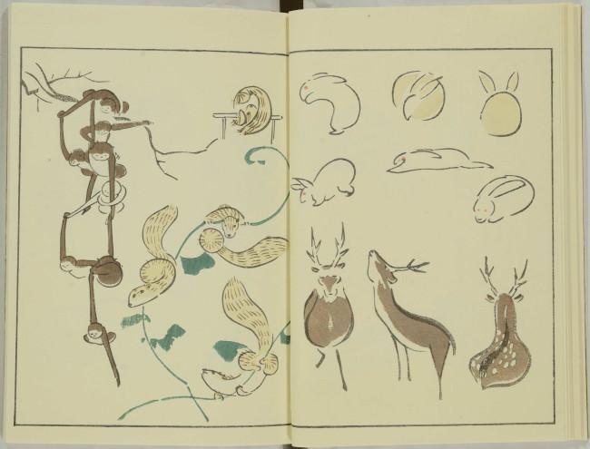 ゆるかわ 鳥獣戯画7