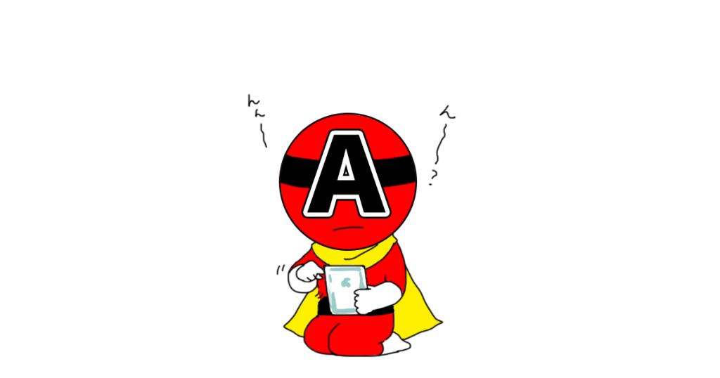 A型紹介_③返信悩む