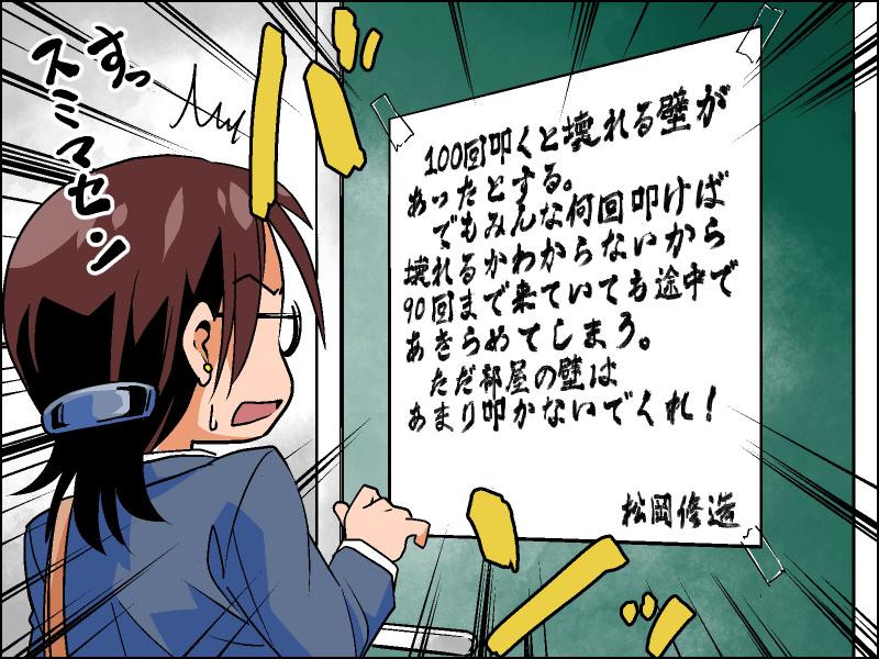 修造_005