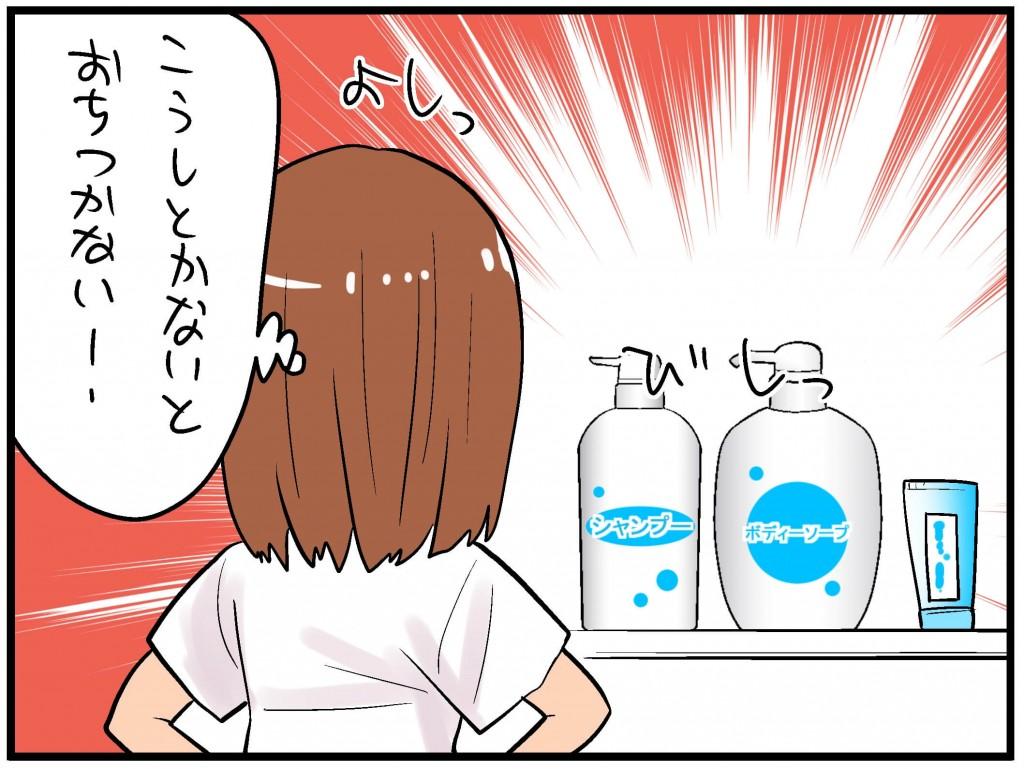 コンビニ店員2 (1)
