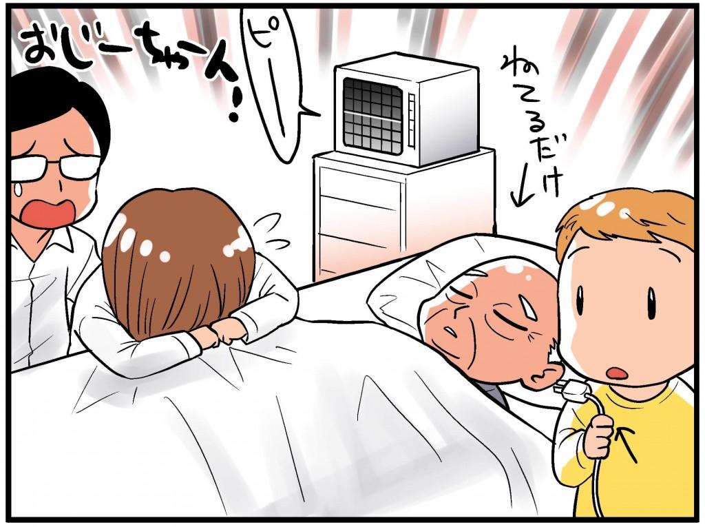 入院10 (1)