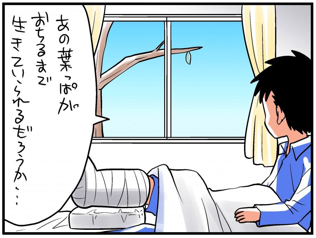 入院13 (1)