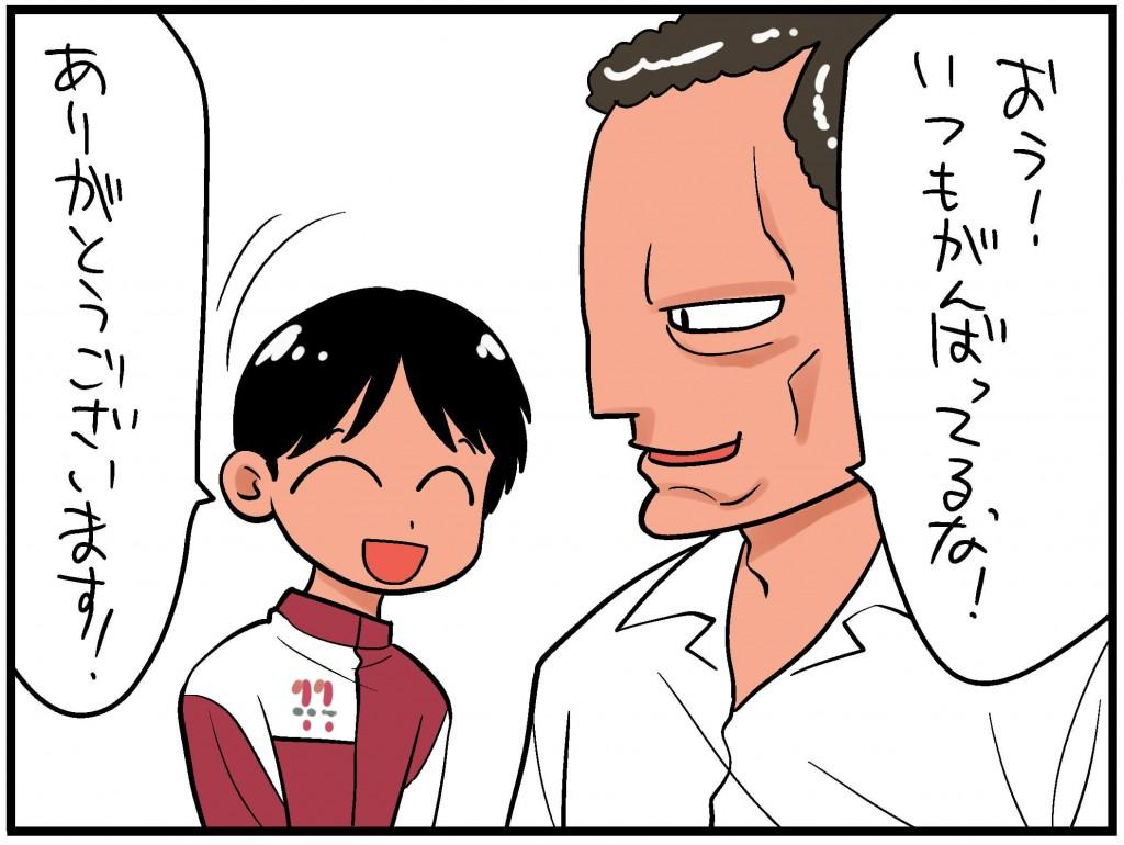 コンビニ店員8 (1)