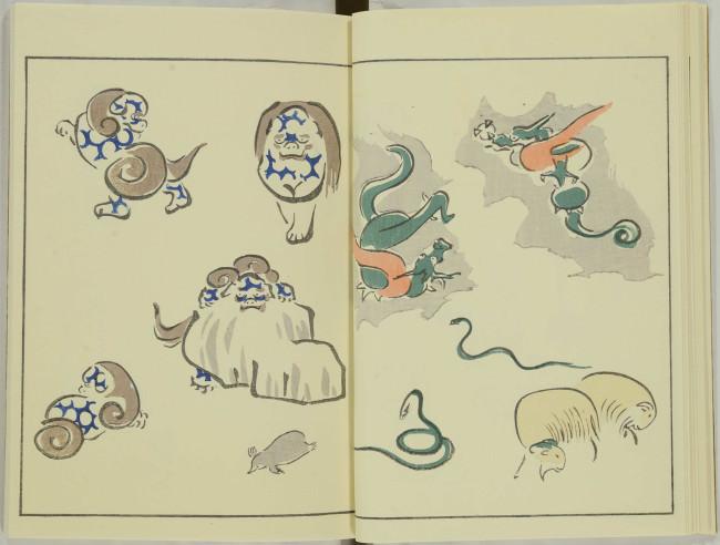 ゆるかわ 鳥獣戯画8