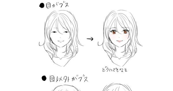【男子禁制】女子にしかわからないオシャレの理想と現実8選
