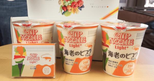 【裏ワザ】新発売カップ麺を店頭より先に入手する方法!