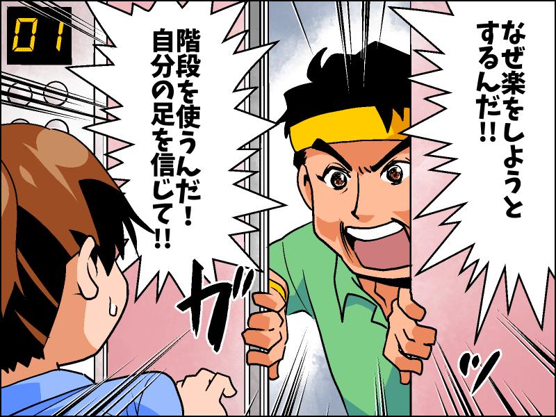 修造_008