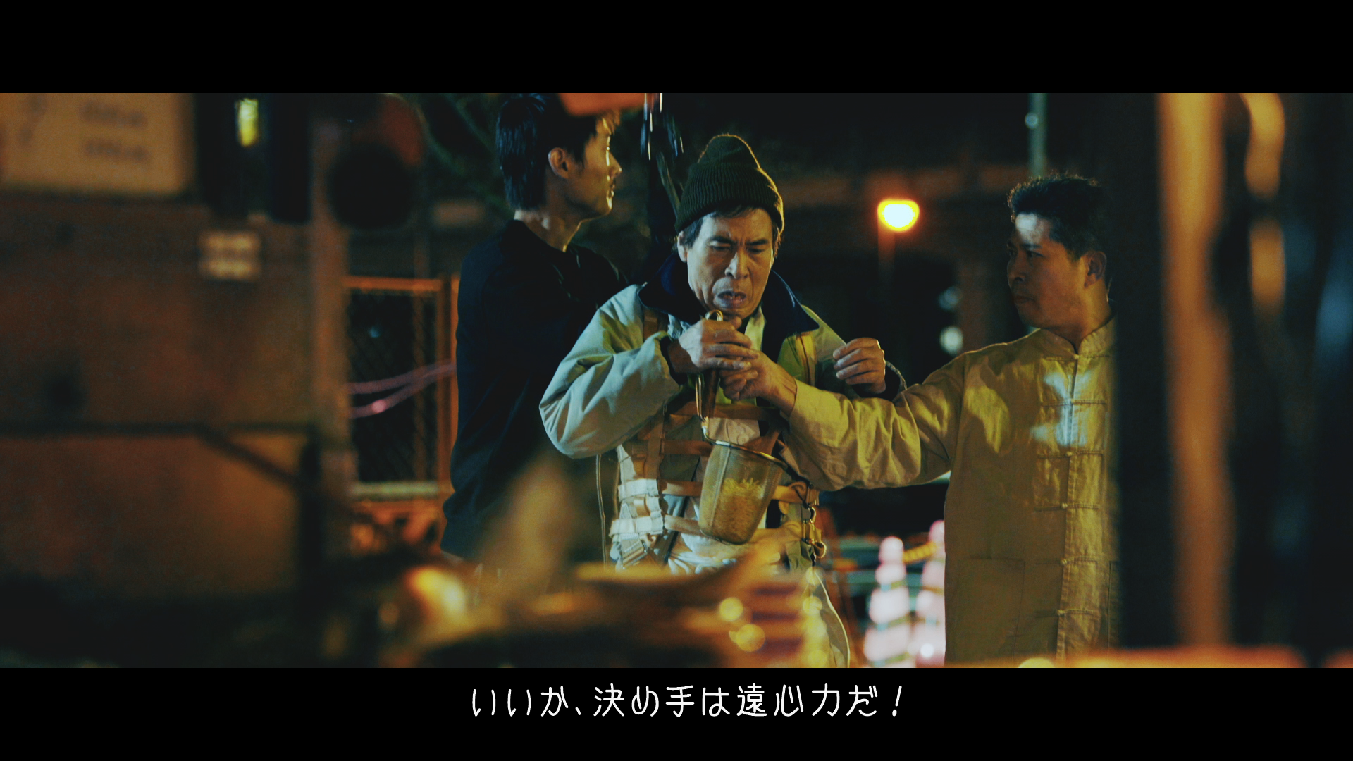 03_ra-men_jp_07
