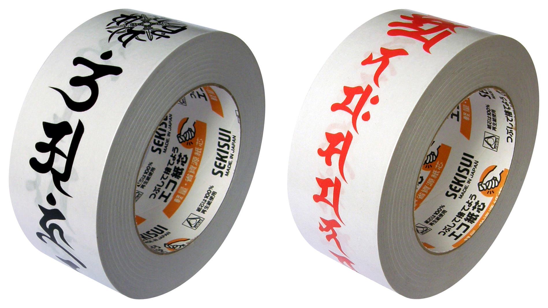 梵字テープ6