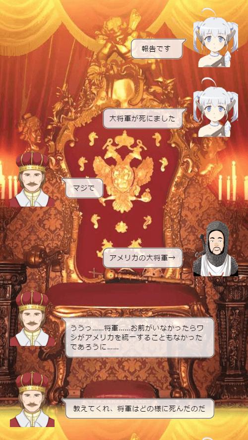さとりへの道~アメリカ王室ウニ進化物語