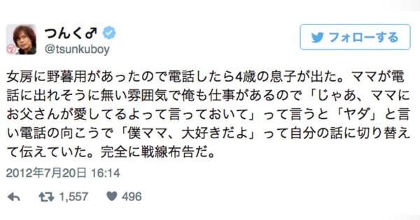 3歳男児「渋谷変わったなぁ」 息子に越されたと感じた瞬間15選