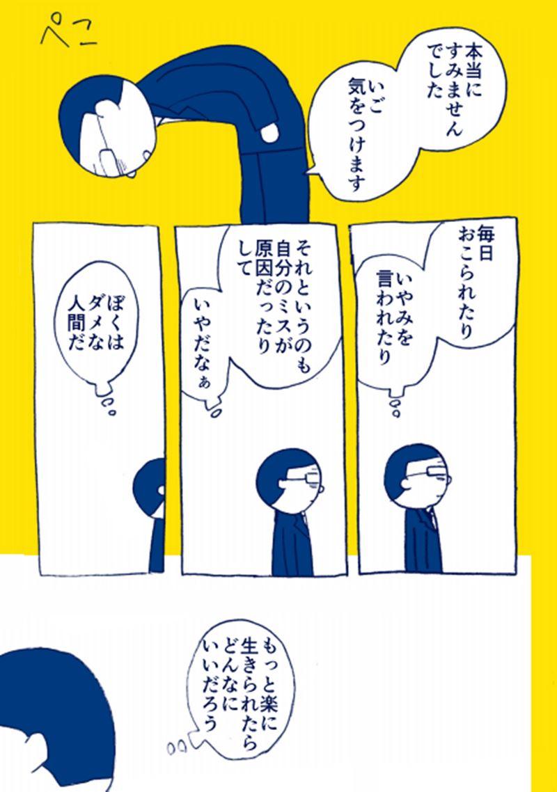 55507460_p6_master1200_R
