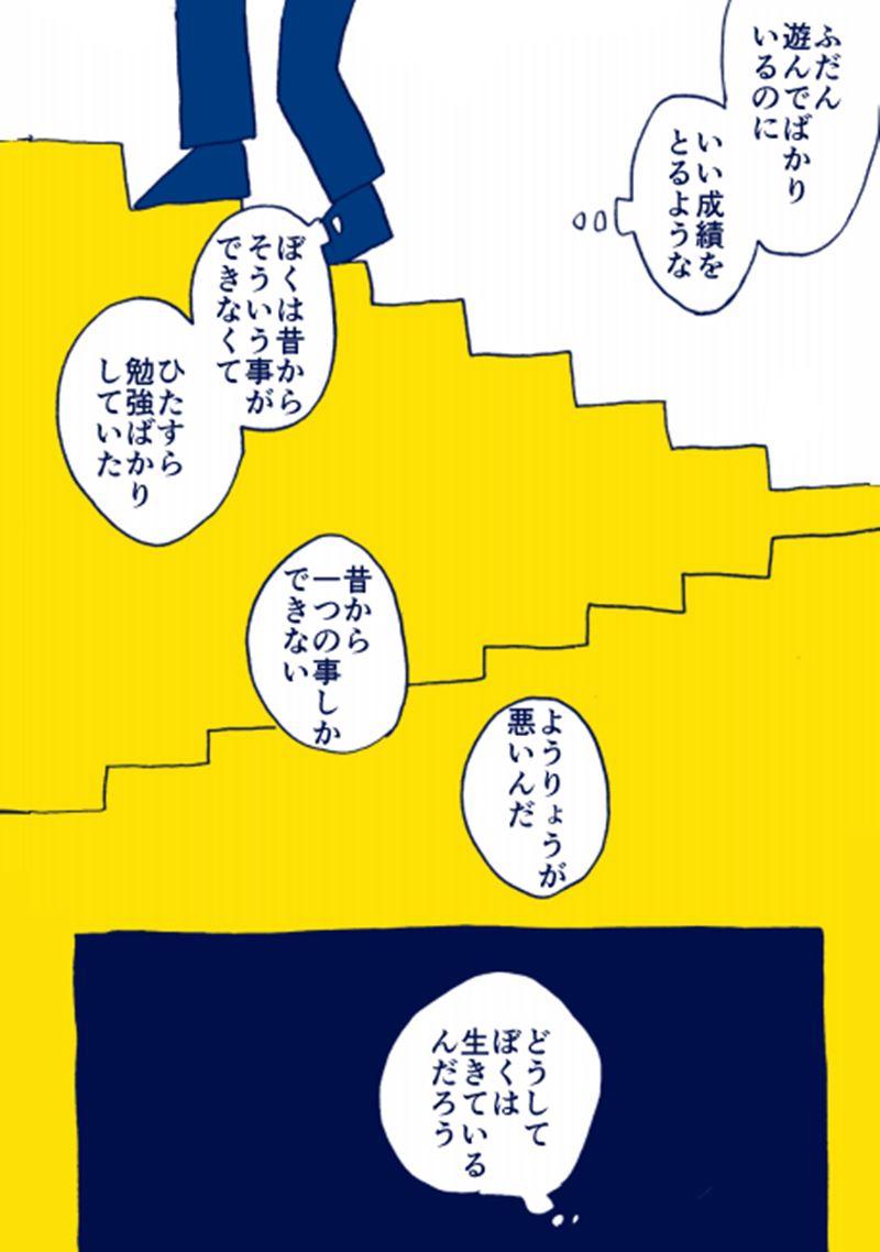 55507460_p7_master1200_R