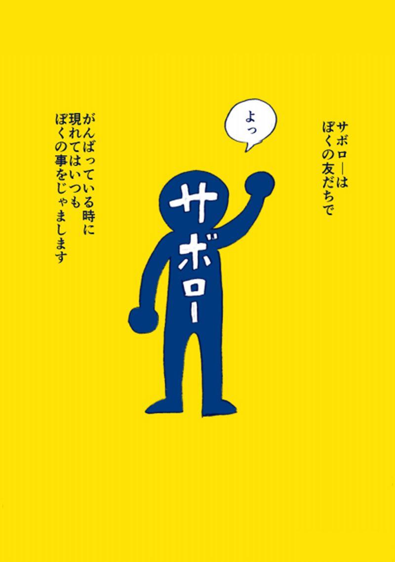 55507460_p0_master1200_R