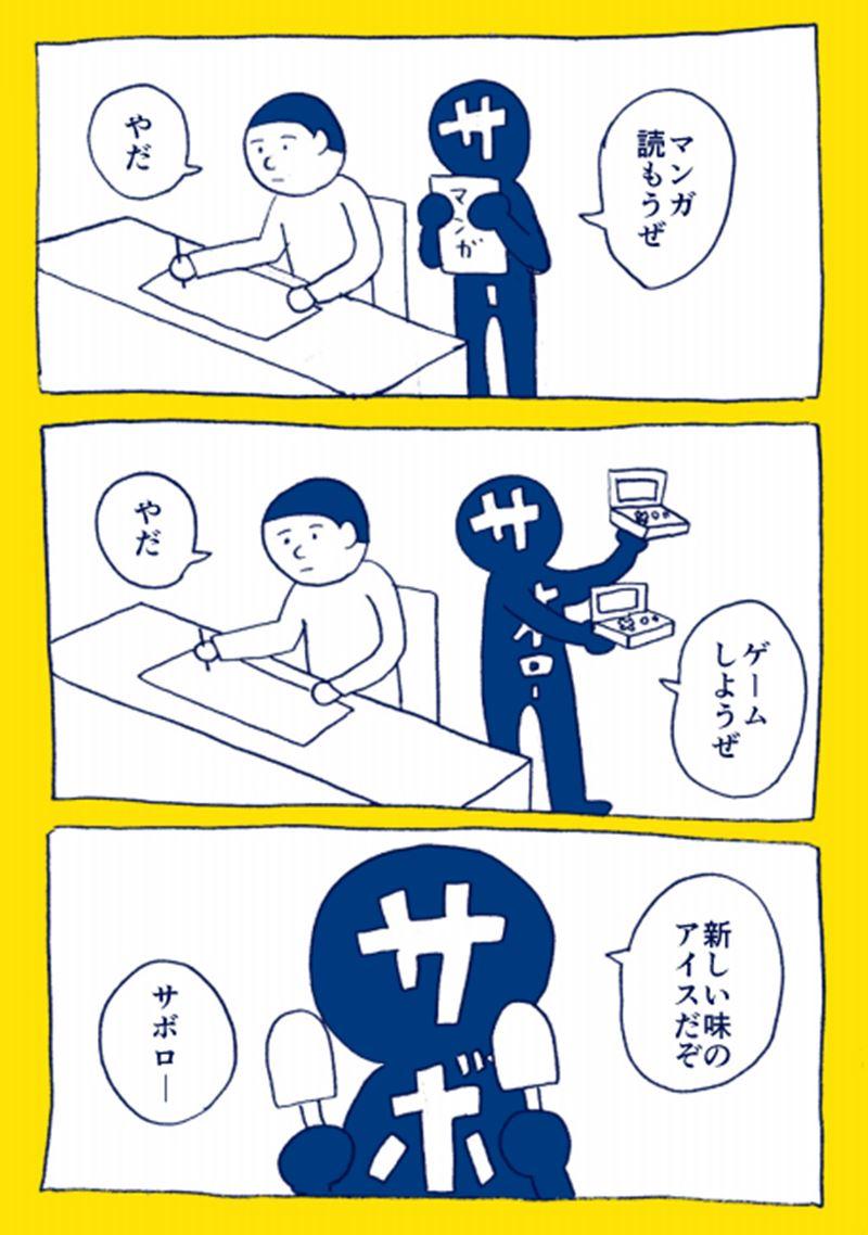 55507460_p1_master1200_R