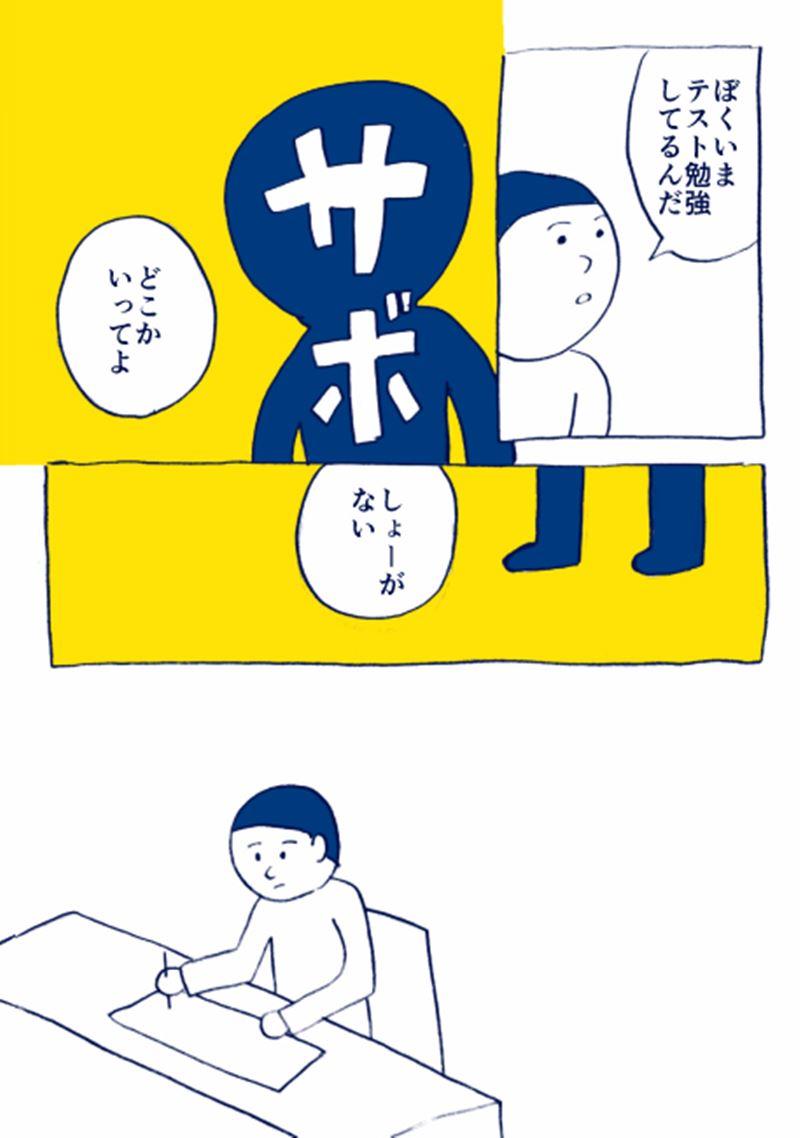 55507460_p2_master1200_R
