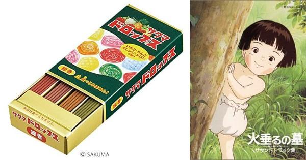 【節子!ドロップやない!お線香や!】あのサクマドロップスがまさかのお線香に