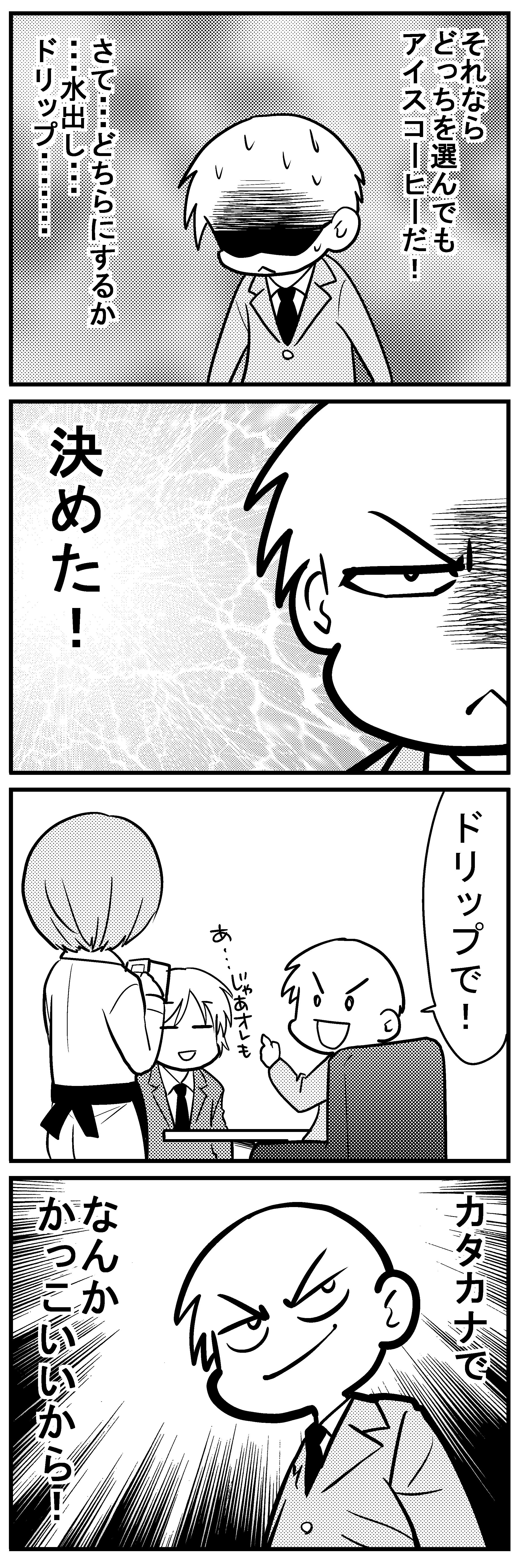深読みくん44-4