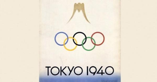 シンプルに富士山!1940年開催予定だった幻の東京オリンピックのポスターがステキ