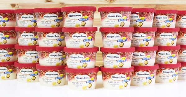【アイス好きの夢が叶う】冷蔵庫いっぱいのハーゲンダッツをもらえるキャンペーンが贅沢すぎる!