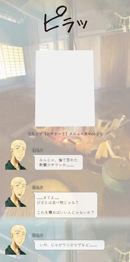 cap_04
