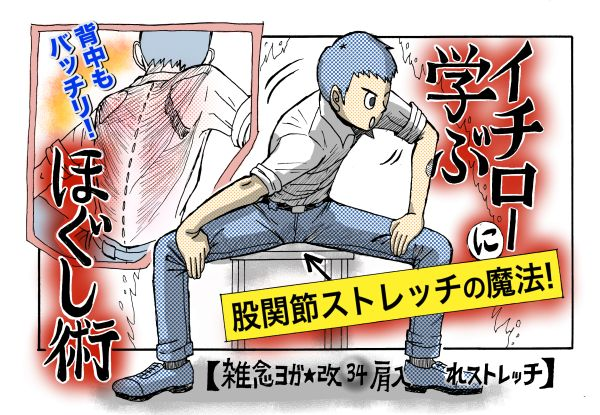 34_kataire_tobira