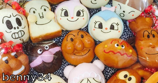 コレは行くべし!ジャムおじさんのパン工場が横浜に実在した