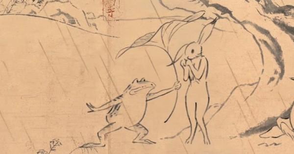鳥獣戯画ジブリアイキャッチ修正