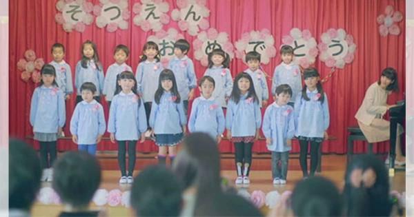 「いつのまにこんなに」 卒園式 大きくなった子どもが親に届ける合唱にもらい泣き