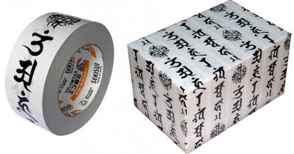 梵字テープ アイキャッチ