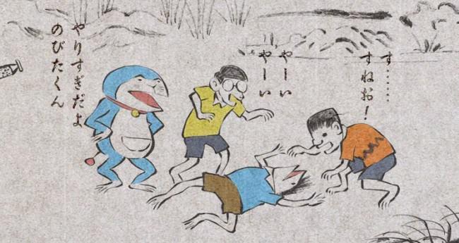 ドラえもん 鳥獣戯画4
