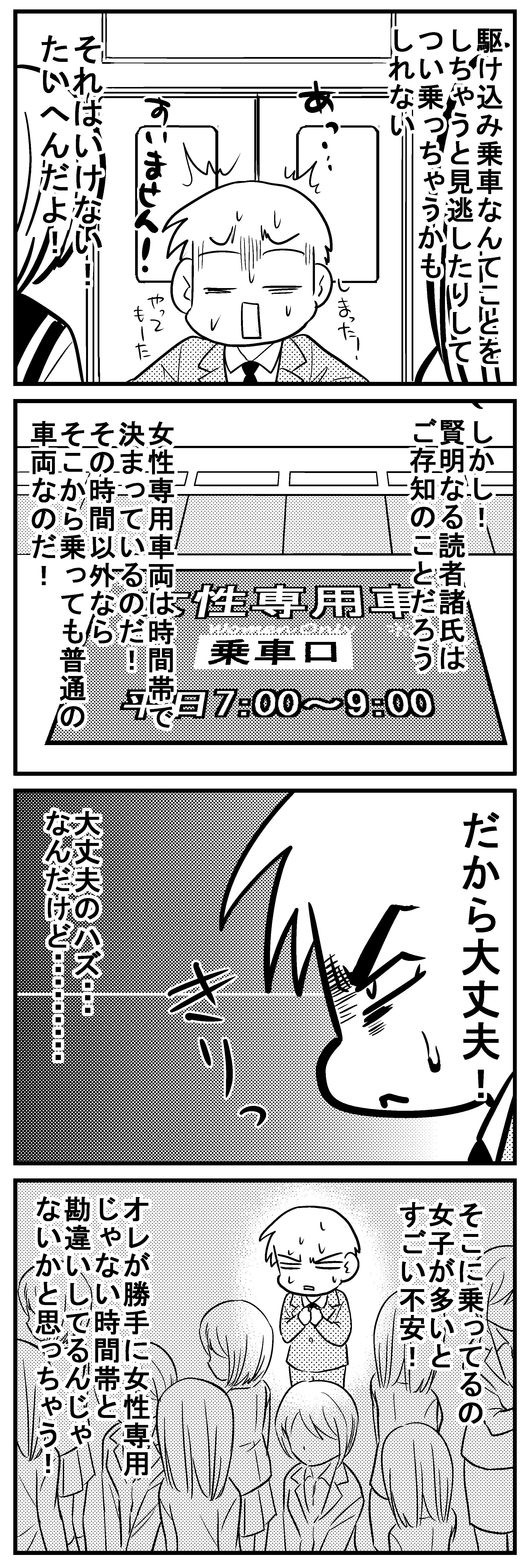 深読みくん45-3