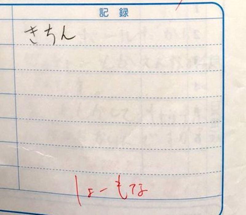 中204_R