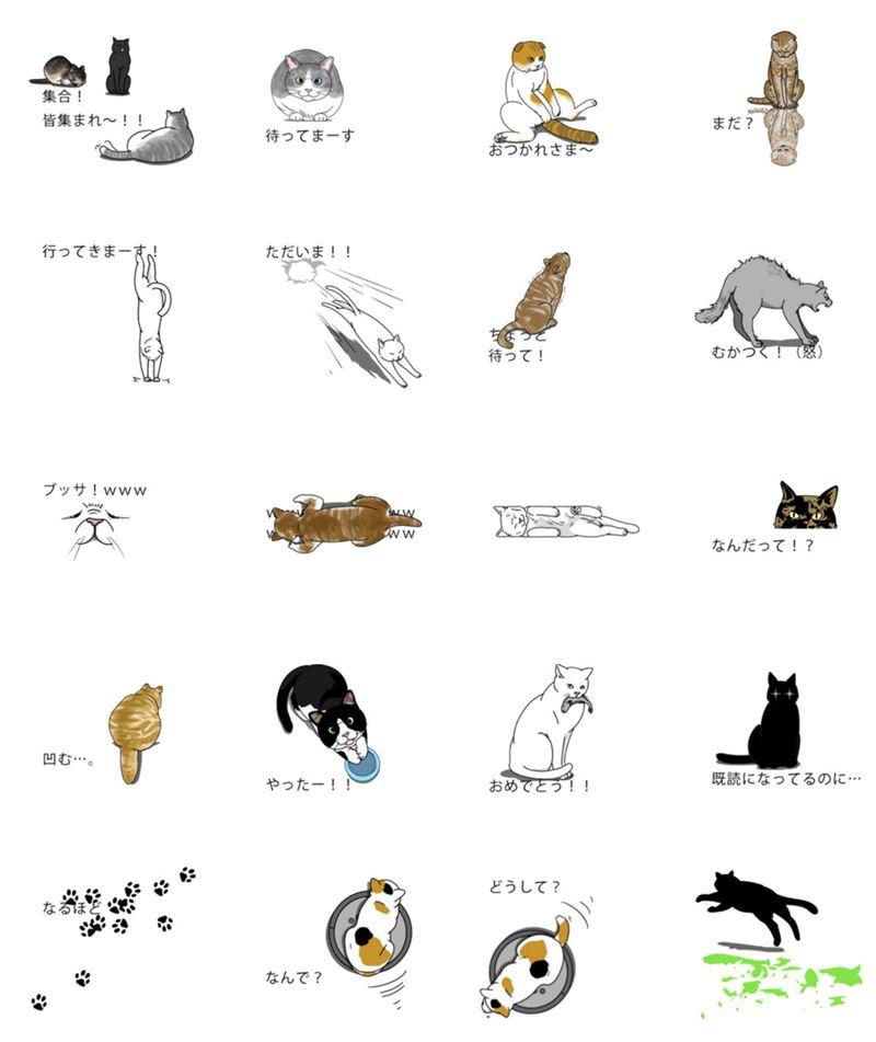 猫スタンプ02_R