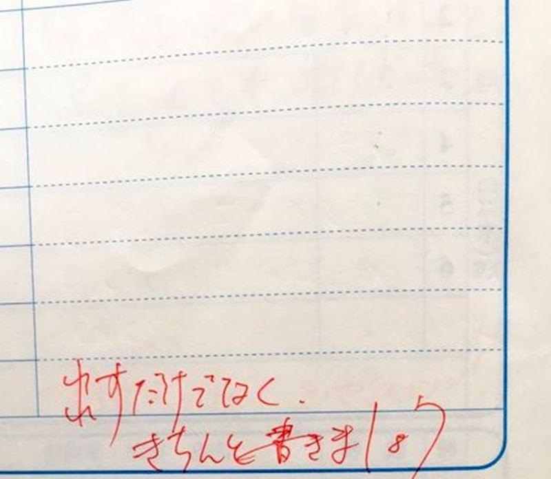 中203_R