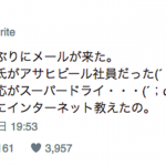 山田くん座布団ください! みんなの「やけにうまい発言」に思わずクスリ14選