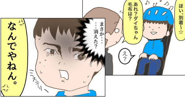 【母のライフはゼロ】息子との戦いを描いたおもしろ育児漫画に激しく共感