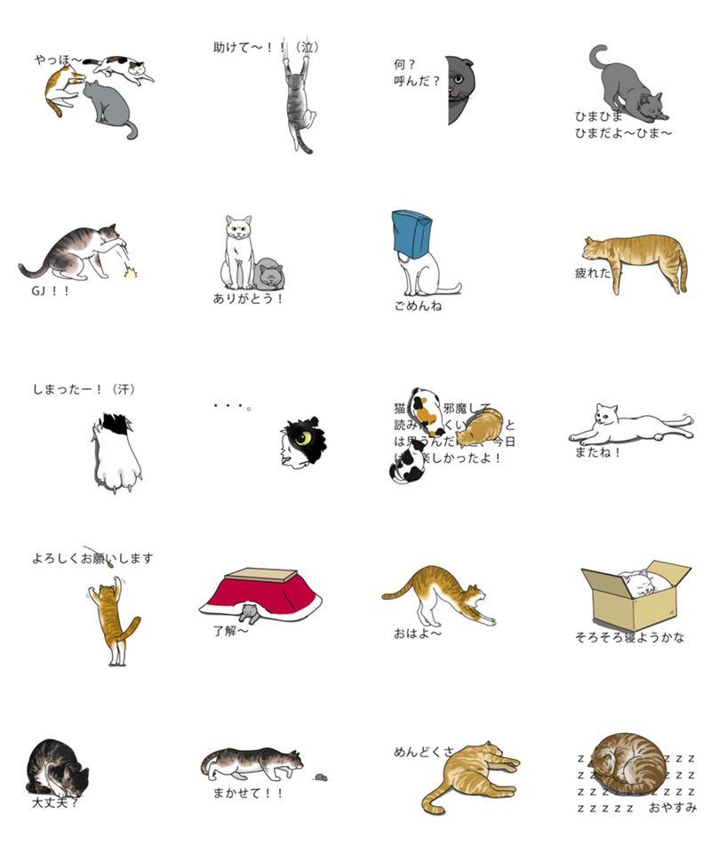 猫スタンプ01_R