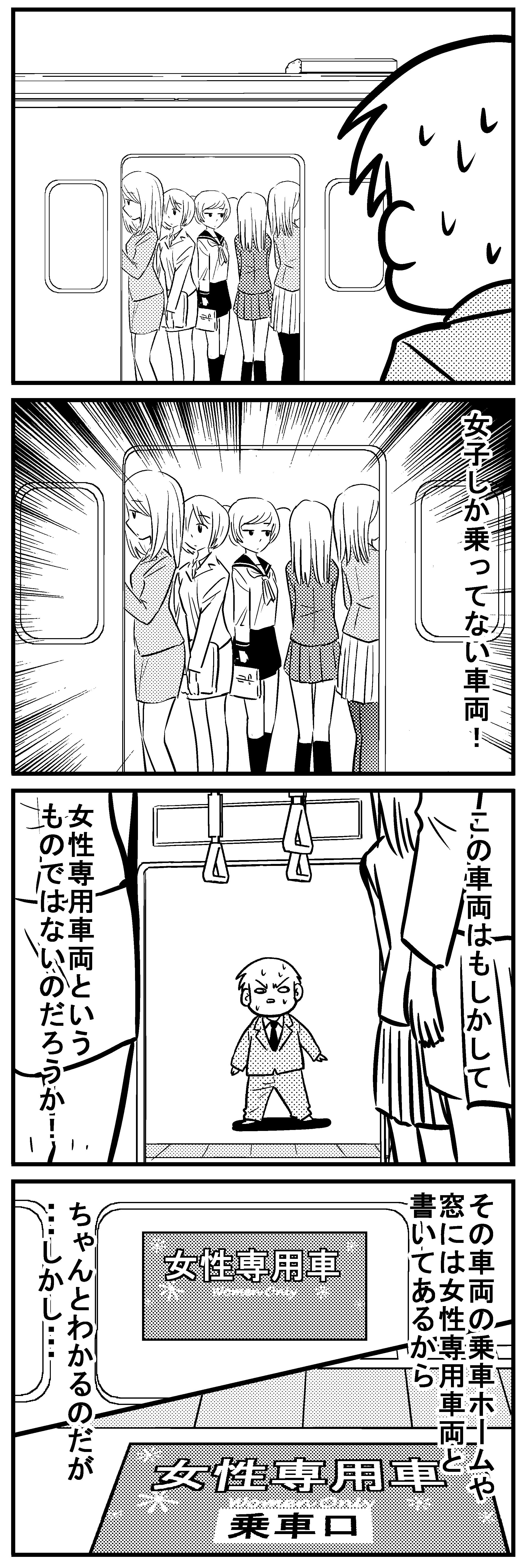 深読みくん45-2