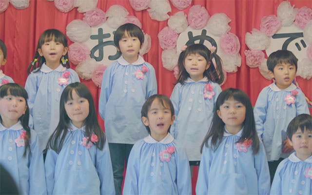 幼稚園 卒園式1