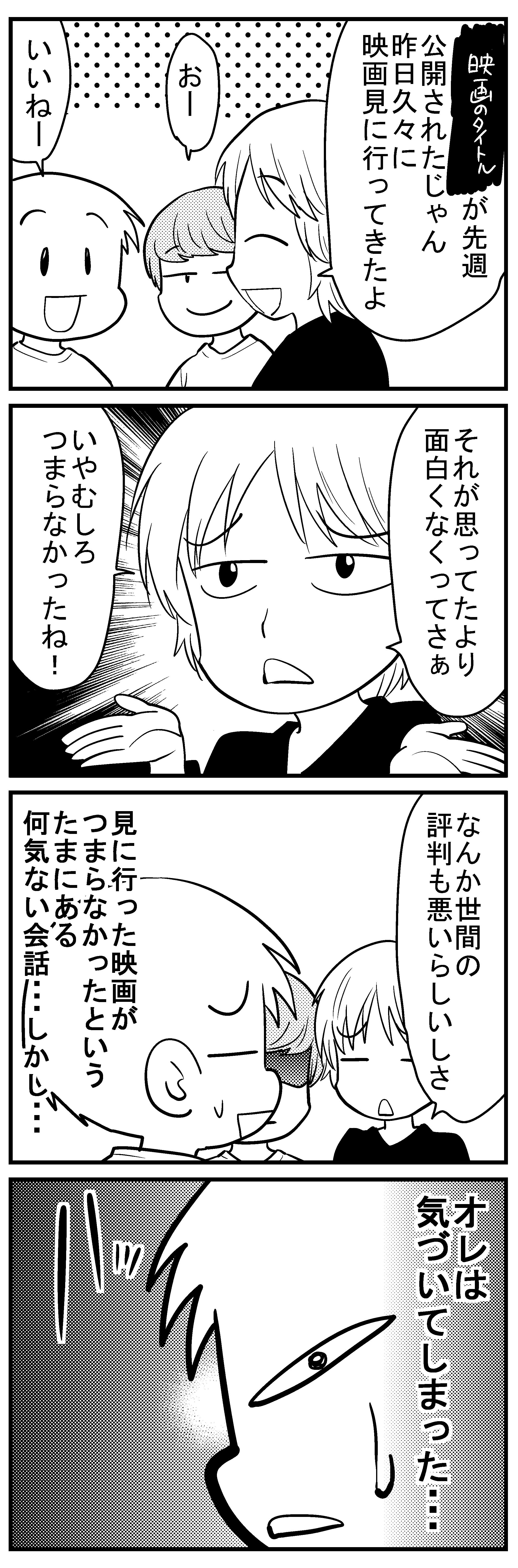 深読みくん42-1