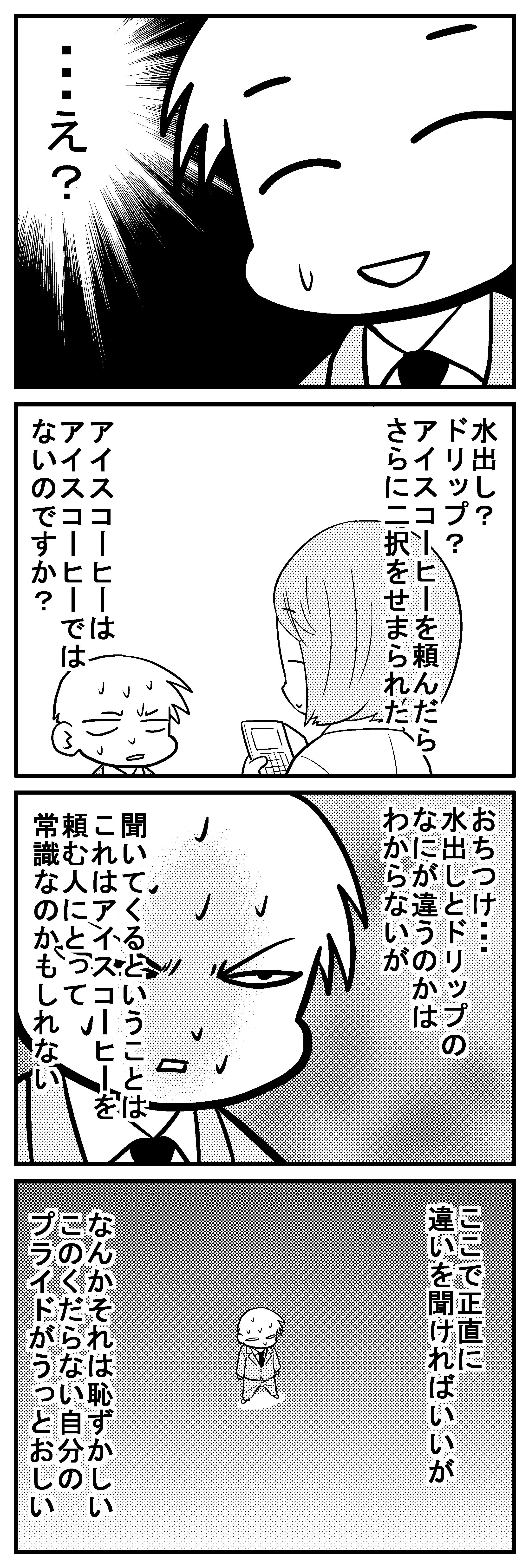 深読みくん44-2