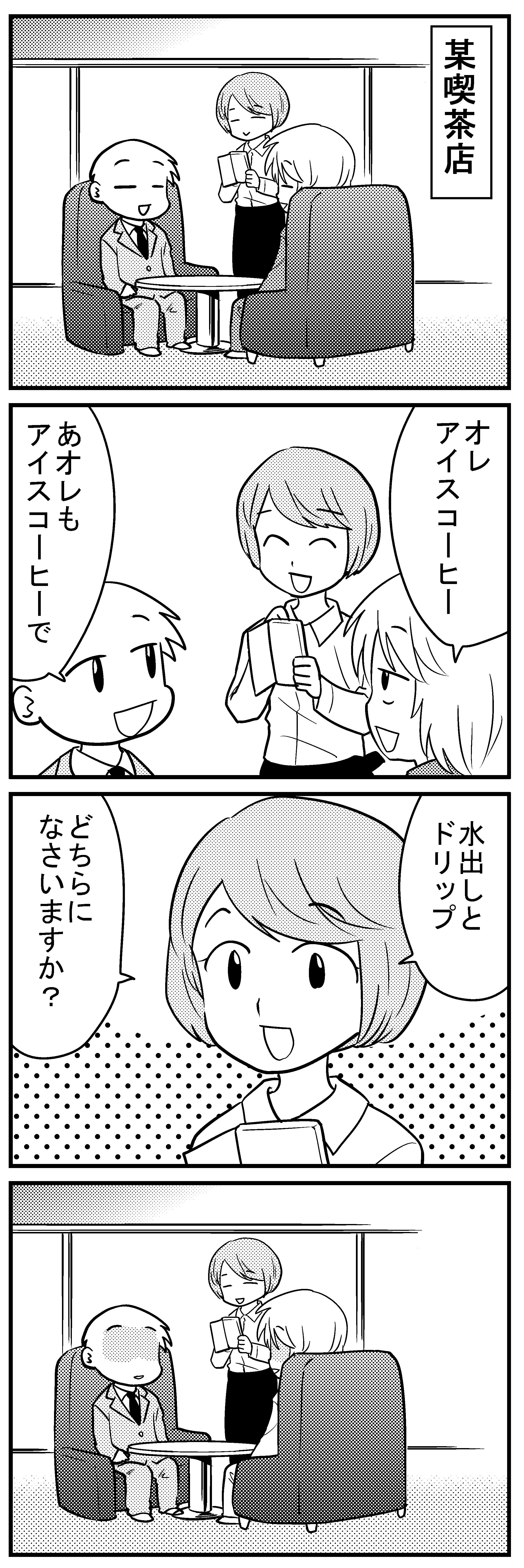 深読みくん44-1