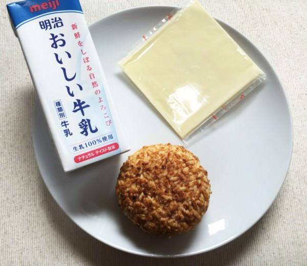 牛乳リゾット1