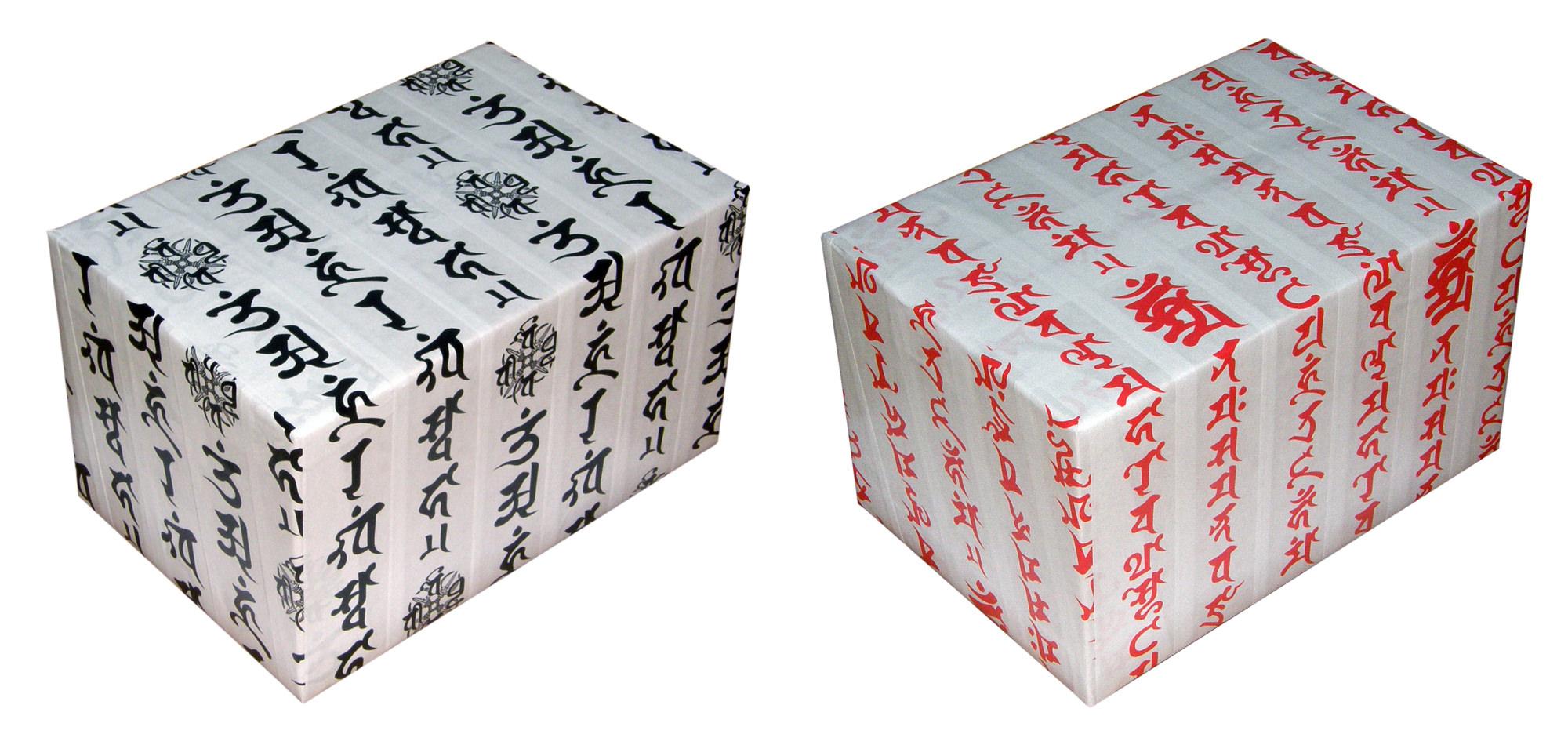 梵字テープ7