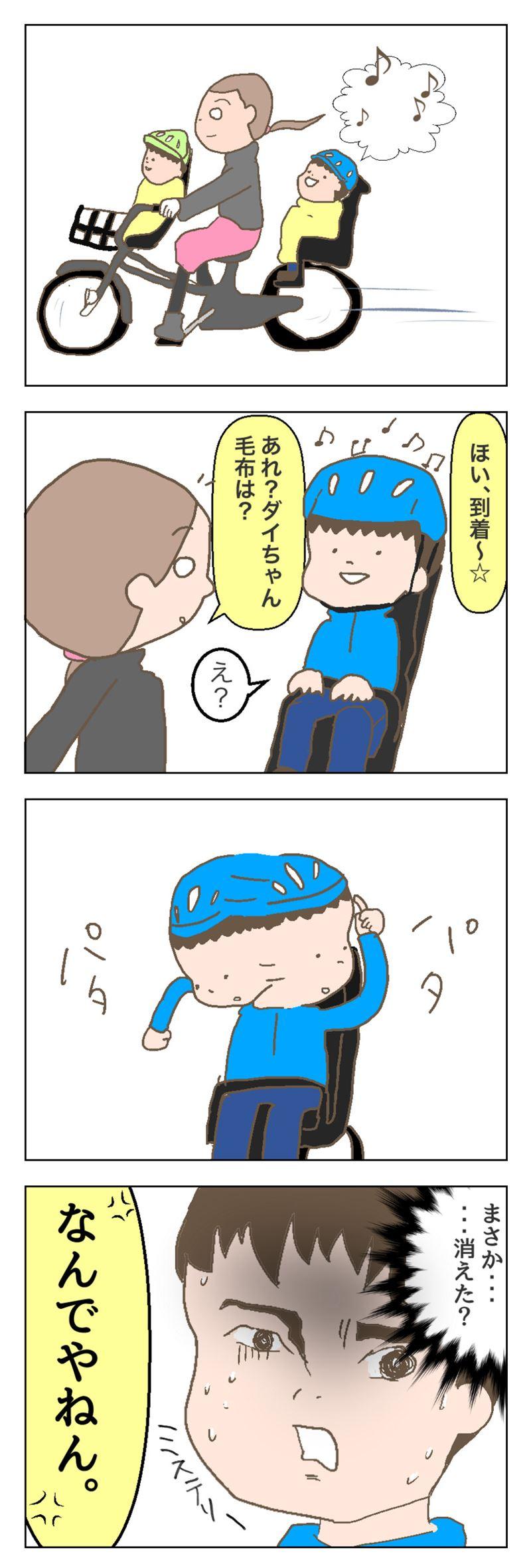 育児漫画01_R