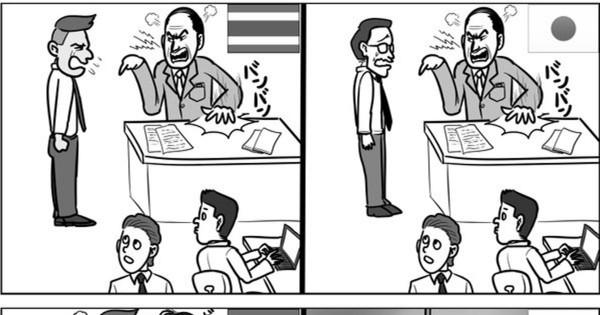 タイ人と日本人はこんなに違う? 国民性の違いを描いた風刺漫画に震える