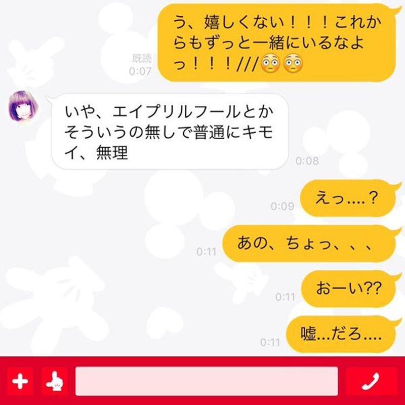 eipukokuhaku04_R
