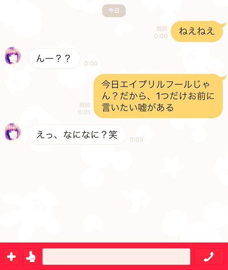 eipukokuhaku01_R